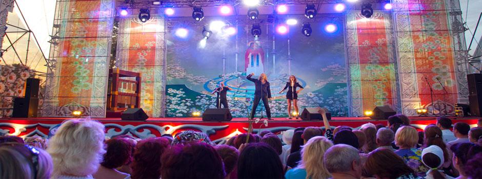 concertslide